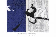 Martin R. Baeyens, Exlibris Jiang Dafang, S1-7, X2, 14.2/13.4 cm, 2020