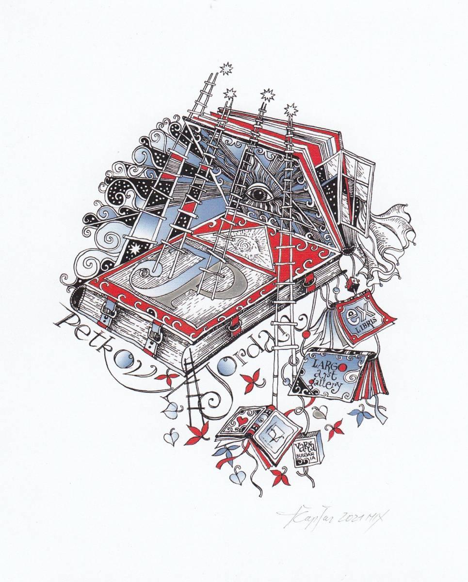 Ausra Capskyte, Exlibris Jordan Petkov, mix, 13x11 cm, 2021