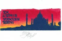 Andrejs Maris Eizans, Exlibris Rakesh Bani, 4.2/11.7 cm, X3/2, 2018