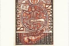 "Nina Kazimova, ""Library of Burobins"", 2014, 13/ 9.3 cm, C3, C5"