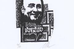 Iryna Koliadina, Exlibris Jordan Petkov, X3, 9.5x7.3 cm, 2021