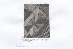 Mykhailo Krasnyk, Exlibris ''Exlittera'', C3, 6/4 cm, 2019