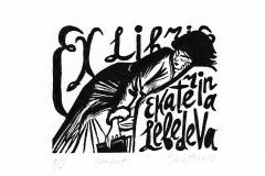 Krutova_Eugenia_Ekaterina-Lebedeva