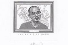Lembit Lohmus, Exlibris Zian Wang, 8.2/6.9 cm, C3, 2021