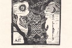 "Anna Poltorykhina, Exlibris Anna Poltorykhina ""On seashore far a green"", 9.5/10.5 cm, X1, 2018"
