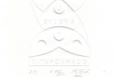 Maya Tcholakova, Exlibris Jordan Tarsankov