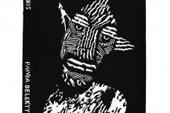 Lukasz Cywicki, Exlibris  Pawta Delekty, 2016, 10/ 9 cm, X3