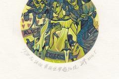 "Qing Liu, ""Alice in Wonderland"", 2016, D 10 cm, X6"