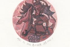 "Qing Liu, ""Immediately seal the Hou"", 2016, D 10 cm, X6"