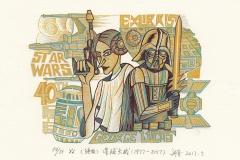 "Qing Liu, Exlibris ""Star Wars (1977-2017)"", 10/14 cm, 2017, X6"